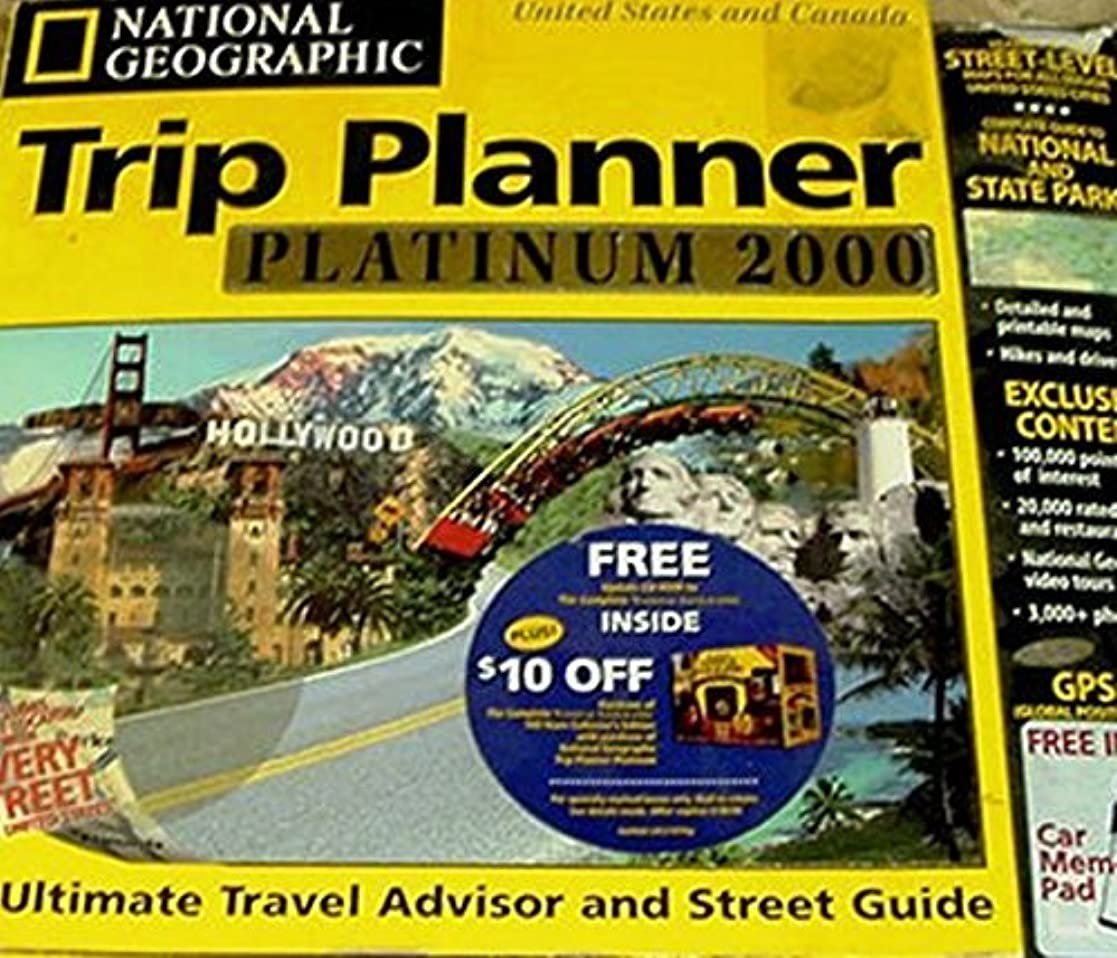 大きい絞るサービスNational Geographic Trip Planner Platinum 2000 (輸入版)