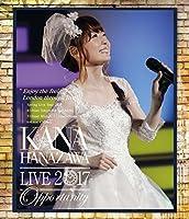 "KANA HANAZAWA live 2017""Opportunity""(通常盤)(Blu-ray Disc)"
