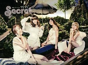 星の光 月の光-2nd Single [韓国盤]