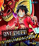 ONE PIECE ワンピース 16THシーズン パンクハザード編 piece.1 [Blu-ray]