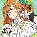 アクマに囁かれ魅了されるCD「Dance with Devils -Charming Book-」Vol.2 ウリエ