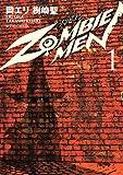ZOMBIE MEN / 樹崎 聖 のシリーズ情報を見る