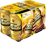 【2021年】サッポロ 麦とホップ [ 国産ビール 5 日本 350ml×6本 ]