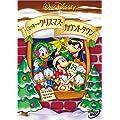 ミッキーのクリスマス・カウントダウン [DVD]