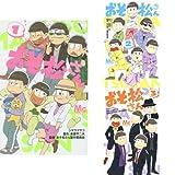 おそ松さん [コミック] 1-3巻セット