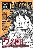 ONE PIECE magazine 第06巻