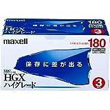 maxell 録画用VHSビデオテープ 180分 3本 ハイグレード T-180HGX(B)S.3PB)S.3P