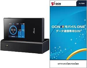 NEC Aterm MR05LN 3B クレードル付き 【OCNモバイルONE SIM付】 (データSIM)