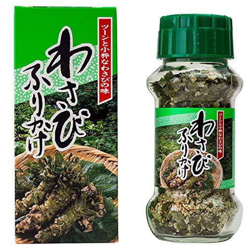 わさびふりかけ 85g(ワサビのフリカケ)山葵の辛味がご飯によく合うふりかけ(西洋わさび(山わさび)の旨みが凝縮されたフリカケ)(瓶入りふりかけ)