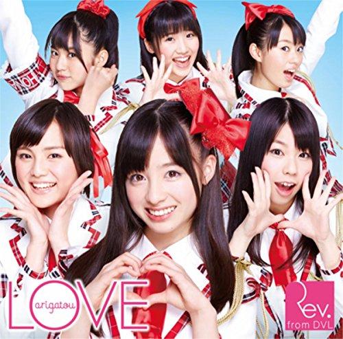 「LOVE-arigatou-」WEB盤