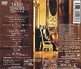 3大テノールのクリスマス [DVD] 画像