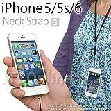 iPhone5・iPhone5s・iPhone6・iPhone6sを首から下げられるネック ストラップ キット「Neck Strap S for iPhone5/5s/6/6s」ストラップホールとしても使えます【JTTオンライン限定商品】
