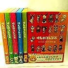 けものフレンズ Blu-ray付きオフィシャルガイドブック 新品1-6巻全巻セット