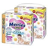 【パンツ タイプ】メリーズパンツ Mサイズ(6~11kg) さらさらエアスルー 148枚 (74枚×2)