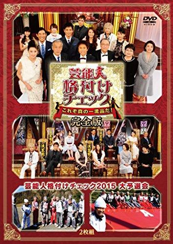 観月ありさのdvd売上ランキング Oricon News