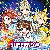【Amazon.co.jp限定】SUPERNOVA(CD+Blu-ray)(メガジャケ付き)