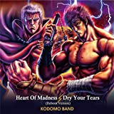 Heart of Madness(Reboot ver.) Dry Your Tears(Reboot ver.)