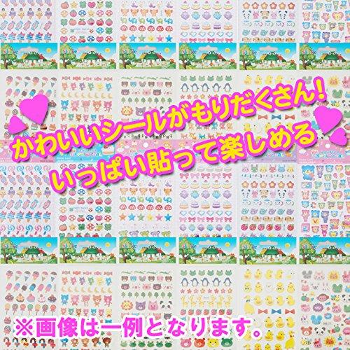 【ウルマックスオリジナル】プリティーシール福袋 いろいろなシールが20枚入り キャラクター 動物 キラキラ かわいい 種類いろいろ  デコる デコレーション お気に入り