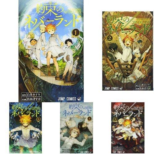 約束のネバーランド コミック 1-6巻セット