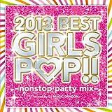 2013 Best Girls Pop -nonstop party mix- 画像