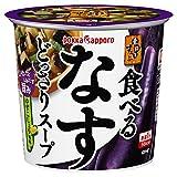 ポッカサッポロ 素材屋すうぷ 食べるなすどっさりスープ (カップ)