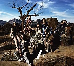たいようの哀悼歌(初回生産限定盤A)(DVD付)