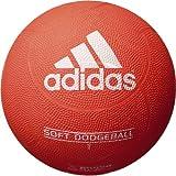 adidas(アディダス) ドッジボール ソフトドッジボール AD210R 赤×オレンジ 2号