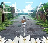 「ソードアート・オンライン オルタナティブ ガンゲイル・オンライン」神崎エルザのミニアルバム「ELZA」7月リリース