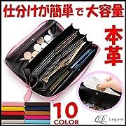 Legare(レガーレ) (18)新品:   ¥ 4,980