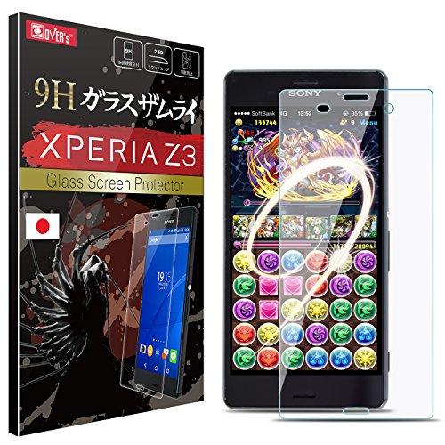 【 究極のさらさら感! XPERIA Z3 ガラスフィルム 】エクスペリア Z3 SO-01G 40...