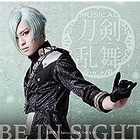 BE IN SIGHT(予約限定盤F)