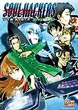 デビルサマナーソウルハッカーズコミックアンソロジー (IDコミックス DNAメディアコミックス)