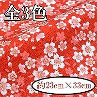 【INAZUMA】ちりめん金彩はぎれ/カットクロス 約23×33cm 桜 TGK-K-5902G赤