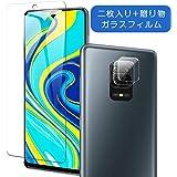 【2+1】Redmi Note 9S カメラフィルム(2枚入)+贈り物ガラスフィルム(1枚入)A-VIDET 日本旭硝子…