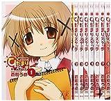 ひだまりスケッチ コミック 1-9巻セット (まんがタイムKRコミックス) -