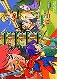 キューティーハニー VOL.3[DUTD-06623][DVD]