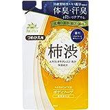 【医薬部外品】 薬用太陽のさちEX 柿渋ボディソープ 詰替え用 450ml
