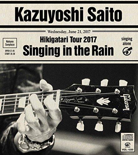 """[画像:「斉藤和義 弾き語りツアー 2017 """"雨に歌えば"""" Live at 中野サンプラザ 2017.06.21」 (初回限定盤)]"""
