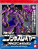 ニンジャスレイヤー フロムアニメイシヨン 2 承【初回生産限定版...[Blu-ray/ブルーレイ]