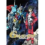 ガンダム Gのレコンギスタ  5(特装限定版) [Blu-ray]