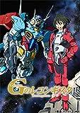 ガンダム Gのレコンギスタ 4(特装限定版)[Blu-ray/ブルーレイ]