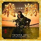 飛~JUMP~翔(初回生産限定盤)(DVD付)