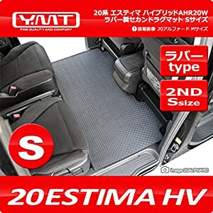 YMT フロアマット 20系エスティマハイブリッド アエラス ラバー製2NDラグマットS -
