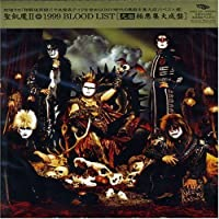 1999 Blood List by Seikima-II (1999-07-01)