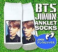 JIMIN ジミン (防弾少年団/BTS) 靴下/ソックス (Socks) グッズ