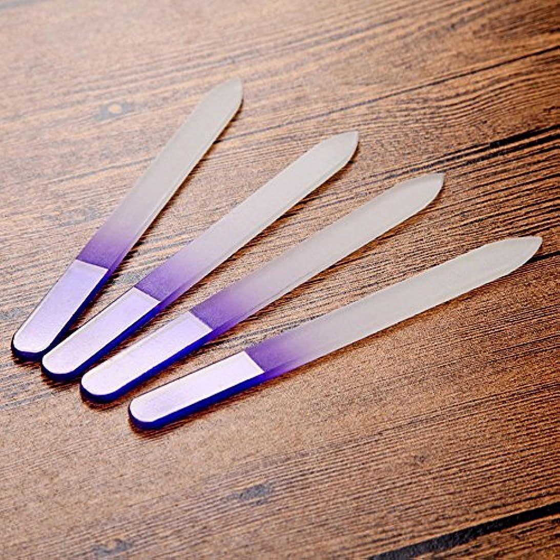 退屈中にリル爪やすり 爪磨き ガラス製 専用 ケース付 ネイル ケア 水洗い可 携帯用 つめやすり パープル 4点セット