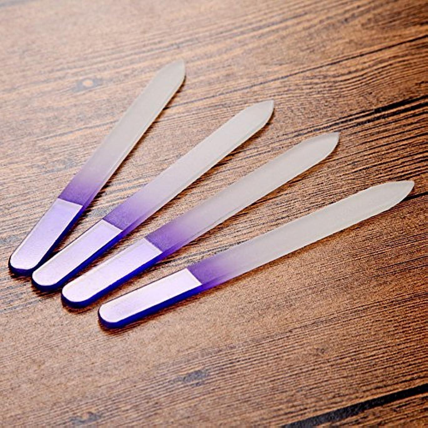 最終ラフト売る爪やすり 爪磨き ガラス製 専用 ケース付 ネイル ケア 水洗い可 携帯用 つめやすり パープル 4点セット