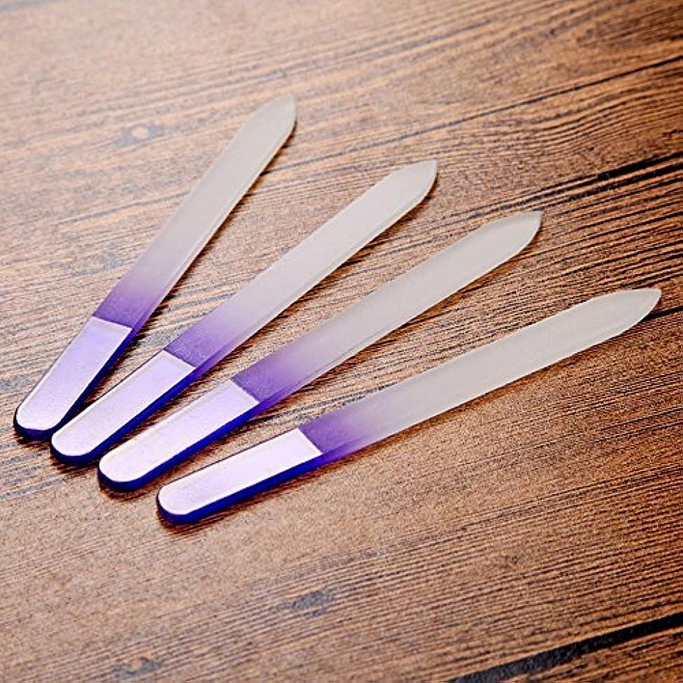 ゲートウェイドナウ川開示する爪やすり 爪磨き ガラス製 専用 ケース付 ネイル ケア 水洗い可 携帯用 つめやすり パープル 4点セット