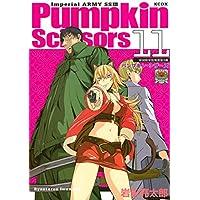 Pumpkin Scissors(11) (月刊少年マガジンコミックス)