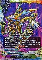 神バディファイト S-BT03 天占弓 カウス・アルナスル(シークレット) 覚醒の神々 | スタードラゴンW 天球竜/武器 アイテム